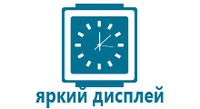 Смарт часы watch phone